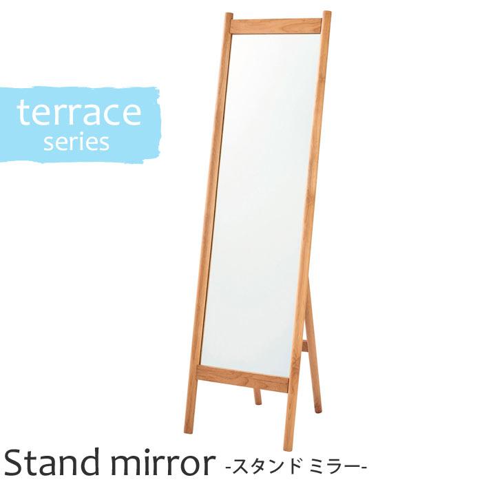 【ポイント10倍】《LAND SEAT》terrace テラスシリーズ スタンドミラー 高さ144cm鏡 姿見 standmirror アルダー無垢材使用 木製 北欧 おしゃれ カフェ風 cafe カントリー風 シンプル ナチュラル ランドシート terrace-smirror