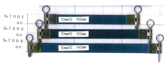 [7001_P200] バネ口金 丸型ピン付 200本入 AG 100mm×10mm幅 (ネコポス不可) ≪送料無料≫