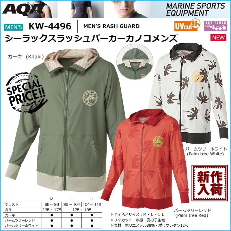Packet Outdoor Tanning Anti 4996736269636 Yu KW 4496 Menu0027s Open Before Rush  Parker Long Sleeve