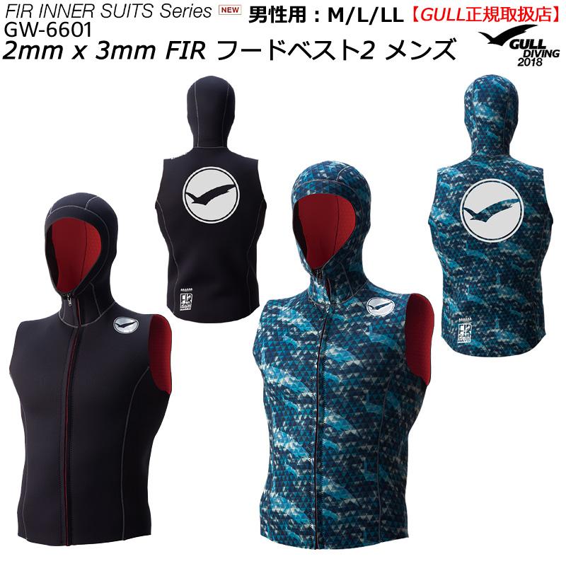 【期間限定本四九送料無料】GW-6601 GULLガル 2mmx3mmFIRフードベスト2メンズ2018モデル 男性用ダイビングインナーファスナー式保温ウエットスーツ下着ブラック 3サイズ M/L/LL
