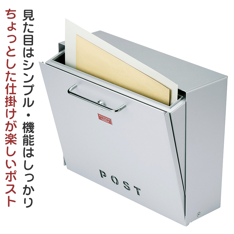 ポスト 美濃クラフトDeturn w394×h315×d146 郵便受け 高耐食溶融めっき鋼板 戸建て 送料無料