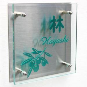 戸建 ステンレス ひょうさつ ガラス 「煌15」 送料無料 表札 ガラス表札 15cm角