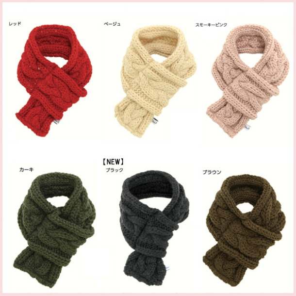 e-tanu-tandogs: Dog sports muffler fitted loosely knit, knit scarf ...