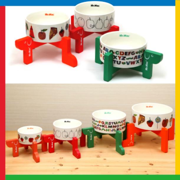 犬用品 フードボウル&フードボウル台セット Mサイズ エリック・カールはらぺこあおむし 食器&食器台