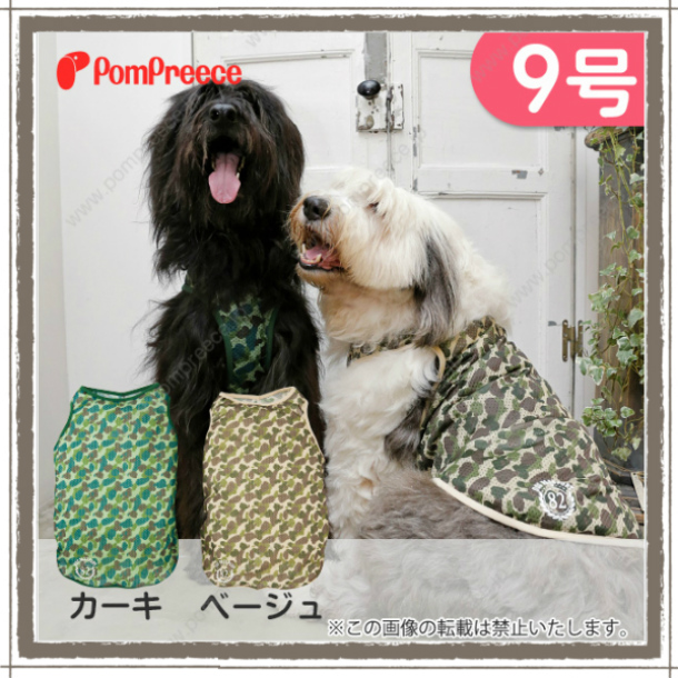 a41d9ee8c1d Big dog clothes cool mesh tank top camouflage camouflage 9 cool processing  dogware camouflage summer wear pompreece golden retriever Labrador