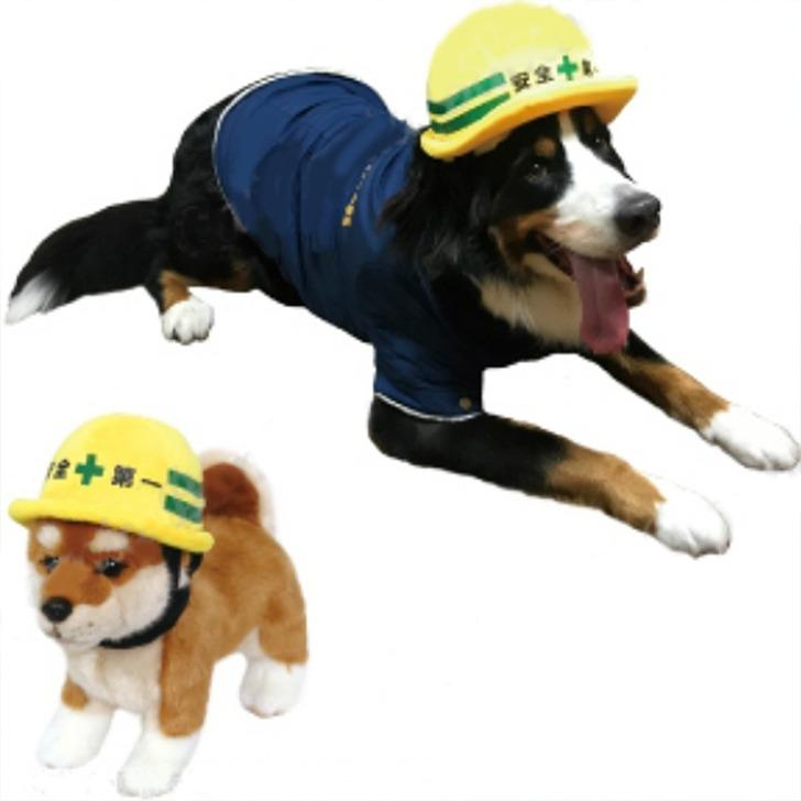 犬壱作業現場シリーズ 安全第一ヘルメット XL 大型犬 帽子 新作からSALEアイテム等お得な商品満載 新色追加して再販 仮装パーティーや記念写真撮影に ドッググッズ
