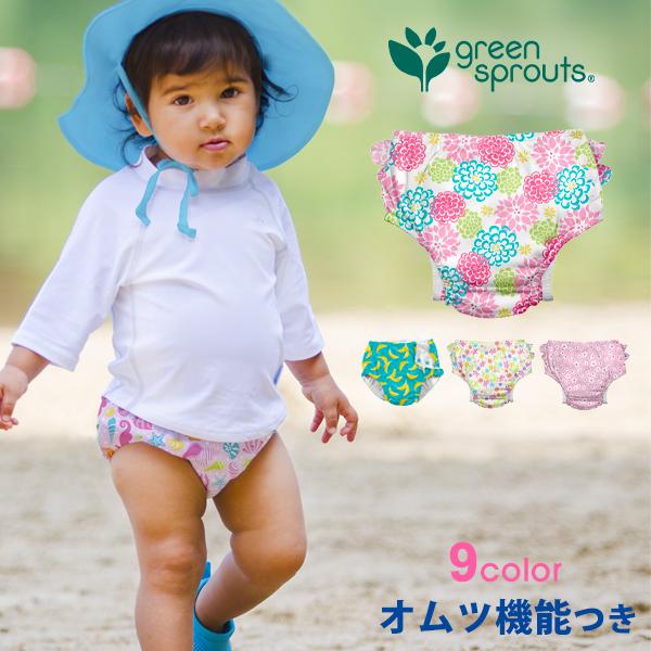 アイプレイ オムツ 水着 1枚2役 繰り返し 使えて 経済的 かわいい デザイン カラフル カラー 人気 今だけ限定15%OFFクーポン発行中 伸縮性 動きやすい 赤ちゃん 快適 パンツ おすすめ 水遊び用オムツ 男の子 プール スイム ベビースイミング 子供 水遊び UPF50+ iplay ギフト オムツ機能付 安い 激安 プチプラ 高品質 海 女の子