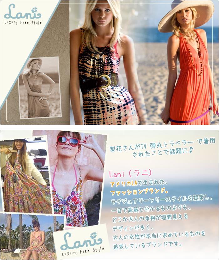 bc805fecaf224 楽天市場 マキシワンピ ラニ lani 夏ワンピース 夏 リゾート 花柄 ...