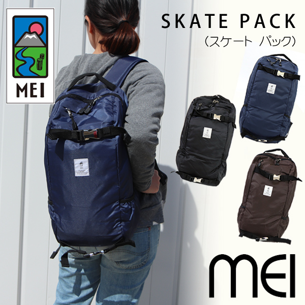 MEI バックパック レディース メンズ メイ リュックSKATE PACK スケート パック 大容量 軽量 ポケット 収納 リュックサック エムイーアイ通学 アウトドア ハイキング 登山 デイパック 便利