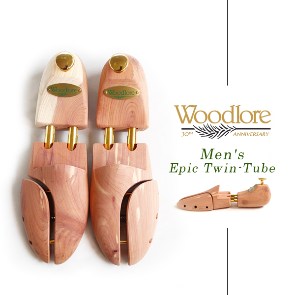 Woodlore Epic Twin Tube Shoe Tree Cedar Medium