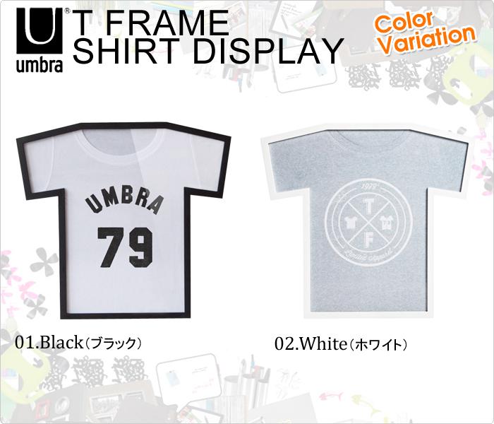 楽天市場】umbra アンブラ T Flame Shirt Display ティー フレーム ...