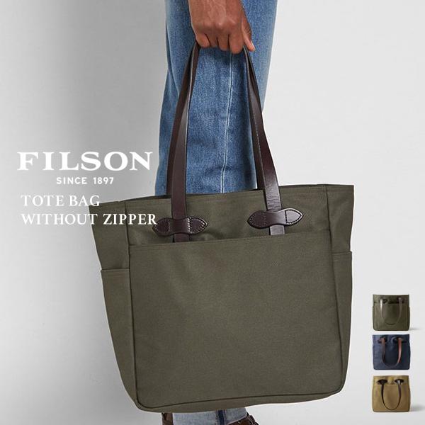 フィルソン バッグ トート Filson トートバッグ TOTE メンズ鞄 Without Zipper キャンバス ジッパーなし
