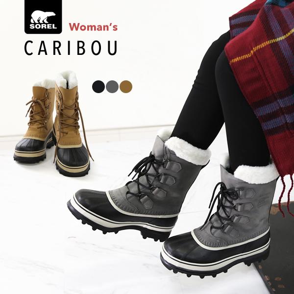 ソレル ブーツ レディース sorel caribou スノーブーツ カリブー NL1005 防水 ウィンターブーツ SOREL ボア 冬 雪 ブーツ 靴 カリブ