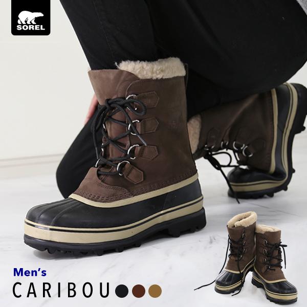 sorel ソレル ブーツ メンズ スノーブーツ カリブー caribou NM1000 防水 ウィンターブーツ SOREL ボア 冬 雪 靴 カリブ