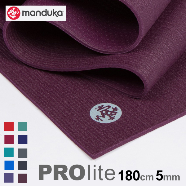 """Manduka PROlite Yoga Mat 71/"""" Taana"""