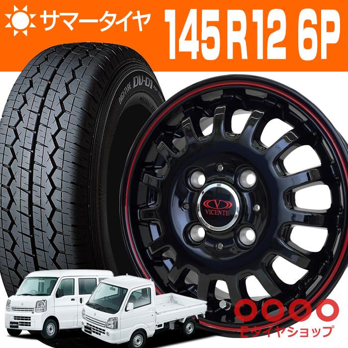 キャリィDA16T/エブリィDA17V145R12 6PR ダンロップ DV-01 ホイール:ヴィセンテ04 CA 12×3.5 PCD100/4H +45 JWL-T カラー:ブラック/レッドライン サマータイヤ ホイールセット 4本セット