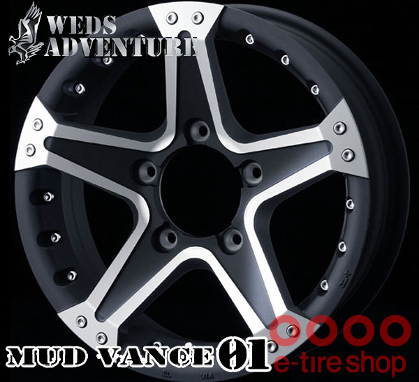 WEDS マッド ヴァンス01 16×5.5J PCD139/5H +22 ハブ径:110.5φカラー:マットブラックポリッシュ【MUD VANCE 01】