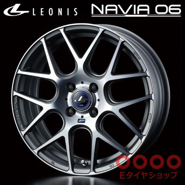 レオニス ナヴィア06 17×6.5J PCD100/4H +50 ハブ径:φ65 カラー:MGMC(マットガンメタマシニングカット)