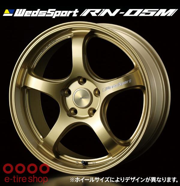 【要お取り寄せ】 WedsSport RN-05M 18×7.5J PCD114.3/5H +45 ハブ径:73 カラー:ゴールド ※ホイール1枚価格です