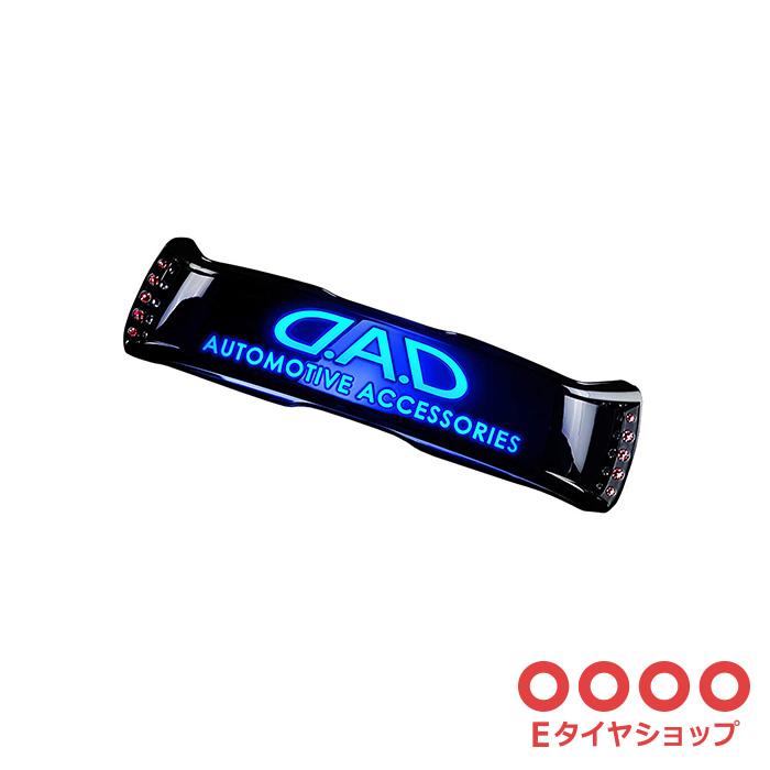 GARSON ラグジュアリー LED ミラーフェイスサイドクリスタルカラー:全11色ギャルソン