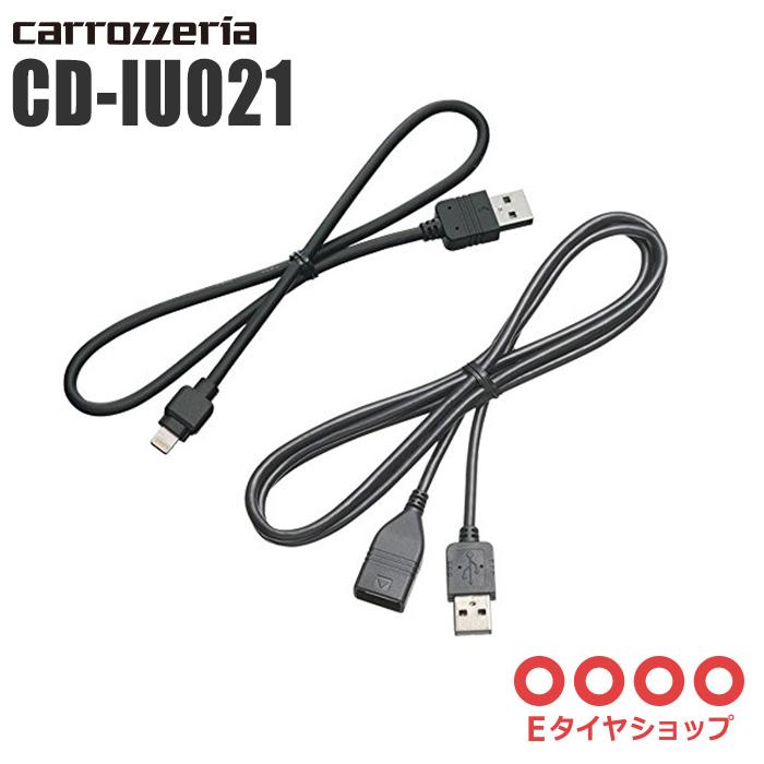 メインユニットにIphone iPodを接続 carrozzeria カロッツェリア iPhone オンライン限定商品 特価キャンペーン CD-IU021 iPod用USB変換ケーブルセット