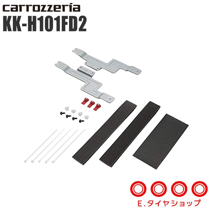 carrozzeria カロッツェリア フリップダウンモニター 取付キット ステップワゴン用(RK系) KK-H101FD2