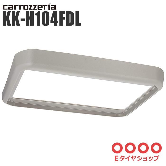 carrozzeria カロッツェリア フリップダウンモニター 取付キット N-BOX用(JF1/JF2系) KK-H104FDL