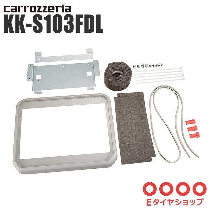 carrozzeria カロッツェリア フリップダウンモニター 取付キット ソリオ用 KK-S103FDL