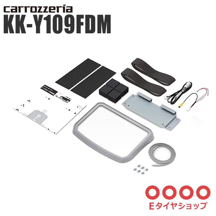 carrozzeria カロッツェリア フリップダウンモニター 取付キット タンク/ルーミー/ジャスティ/トール用(900系) KK-Y109FDM