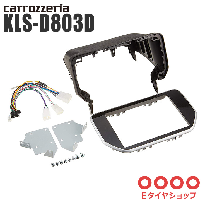 carrozzeria カロッツェリア 8型ラージサイズカーナビ 取付キット ステラ/ムーヴ KLS-D803D