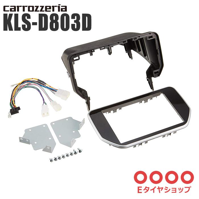 carrozzeria カロッツェリア 8型ラージサイズナビ AVIC-CL902(M) 専用取付キット ステラ/ムーヴ  carrozzeria カロッツェリア 8型ラージサイズカーナビ 取付キット ステラ/ムーヴ KLS-D803D