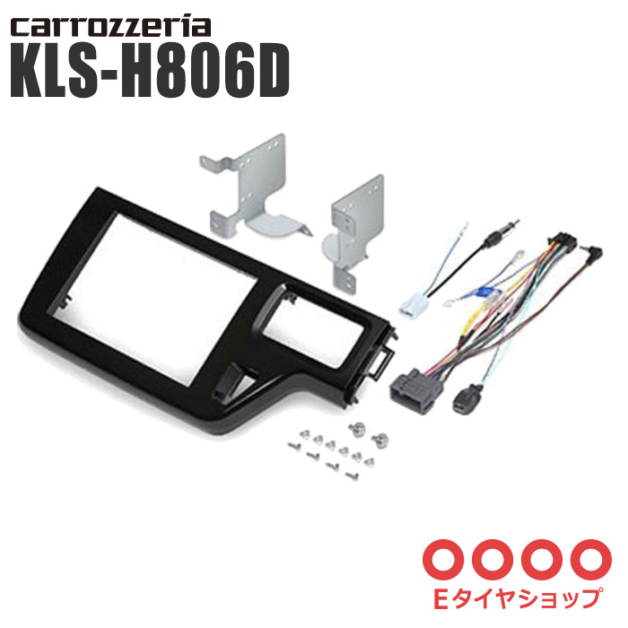 <title>carrozzeria カロッツェリア 8型ラージサイズナビ AVIC-CL902 特売 M 専用取付キット ステップワゴン 8型ラージサイズカーナビ 取付キット KLS-H806D</title>