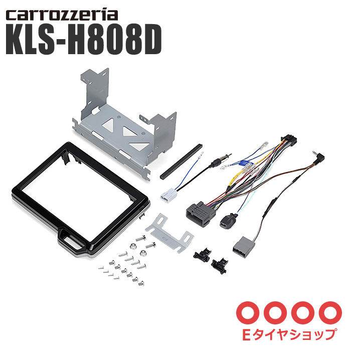 carrozzeria カロッツェリア 8型ラージサイズナビ AVIC-CL902(M) 専用取付キット N-BOX  carrozzeria カロッツェリア 8型ラージサイズカーナビ 取付キット N-BOX KLS-H808D