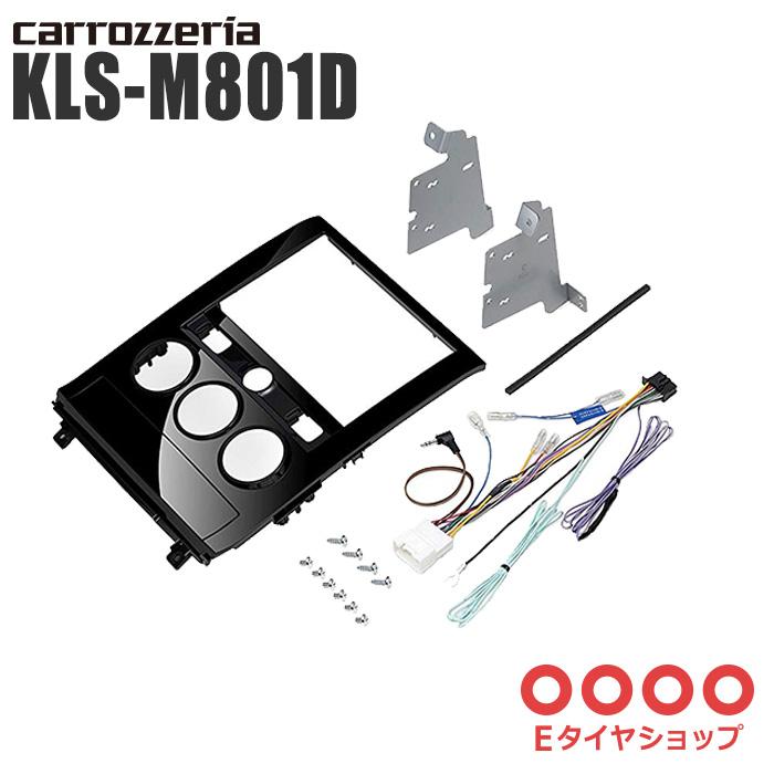 carrozzeria カロッツェリア 8型ラージサイズカーナビ 取付キット デリカD:5 KLS-M801D