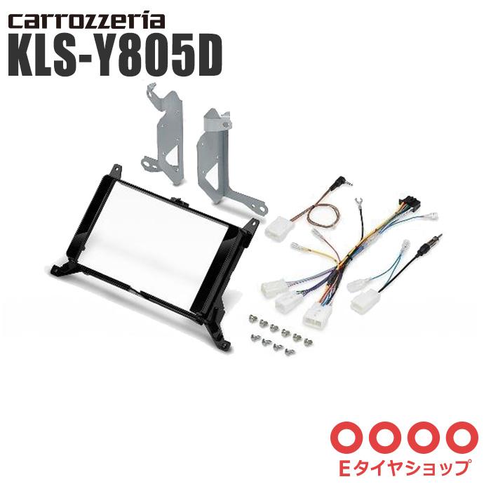<title>carrozzeria カロッツェリア 8型ラージサイズナビ 100%品質保証! AVIC-CL902 M 専用取付キット アルファード ヴェルファイア 30系 8型ラージサイズカーナビ 取付キット KLS-Y805D</title>