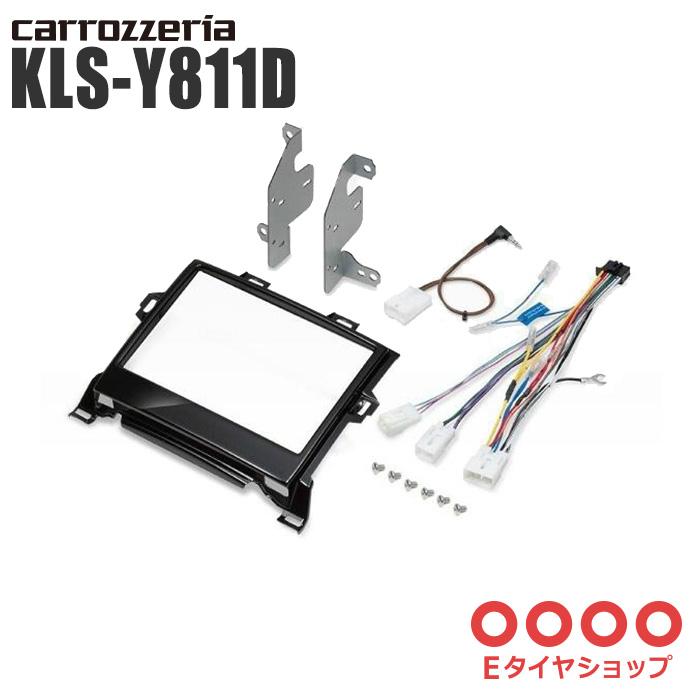 carrozzeria カロッツェリア 8型ラージサイズカーナビ 取付キット アルファード (20系)/ヴェルファイア(20系) KLS-Y811D