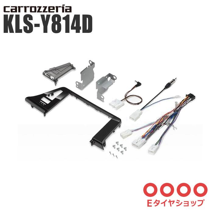 carrozzeria カロッツェリア 8型ラージサイズカーナビ 取付キット CH-R KLS-Y814D