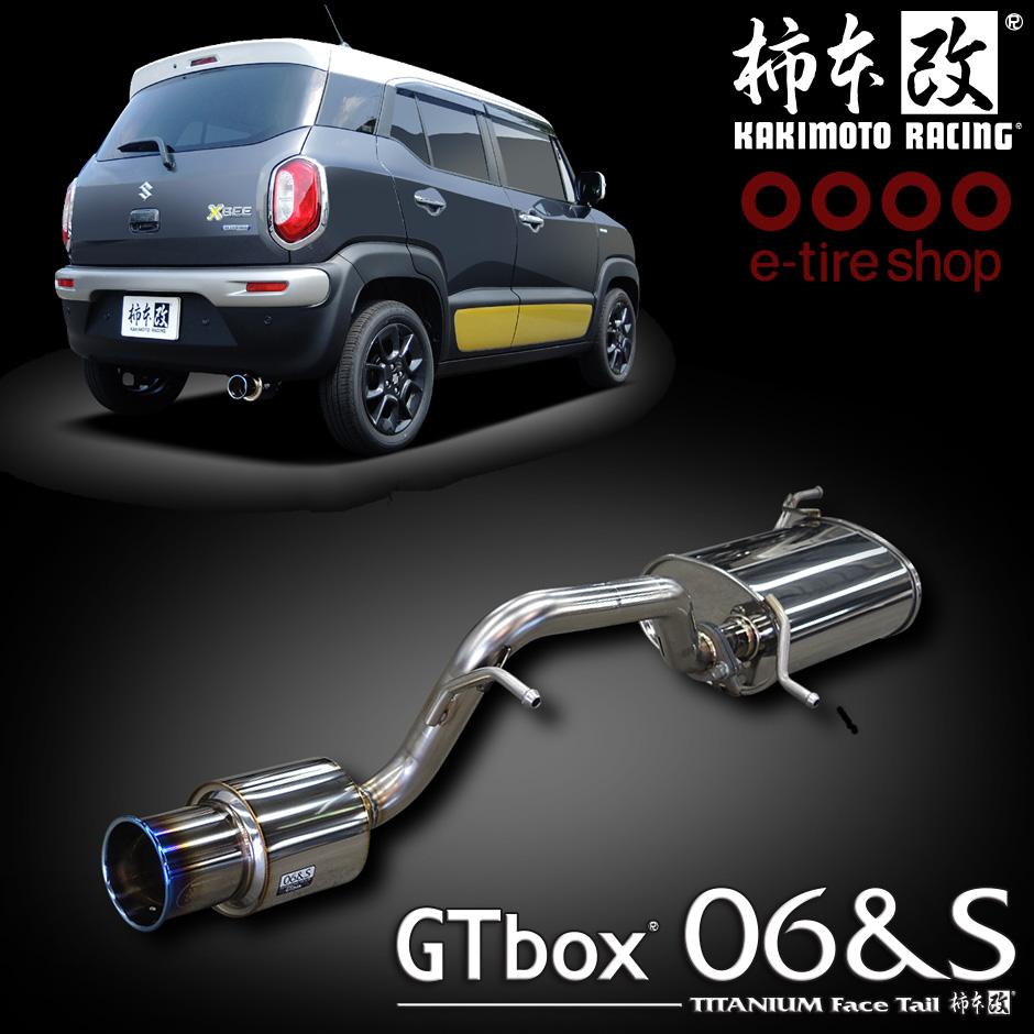 柿本改 マフラー GTbox 06&S クロスビー(MN71S/4WD)用 対応年式:17/12- S44350