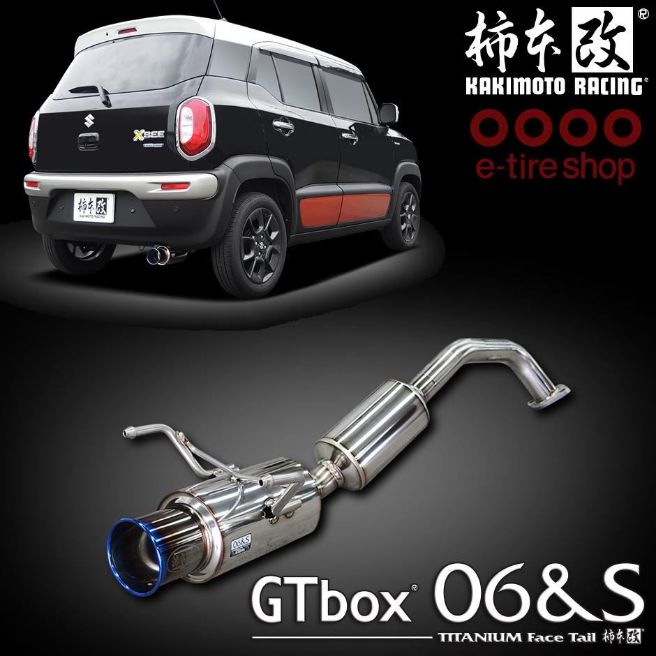 柿本改 マフラー GTbox 06&S クロスビー(MN71S/FF)用 対応年式:17/12- S44352