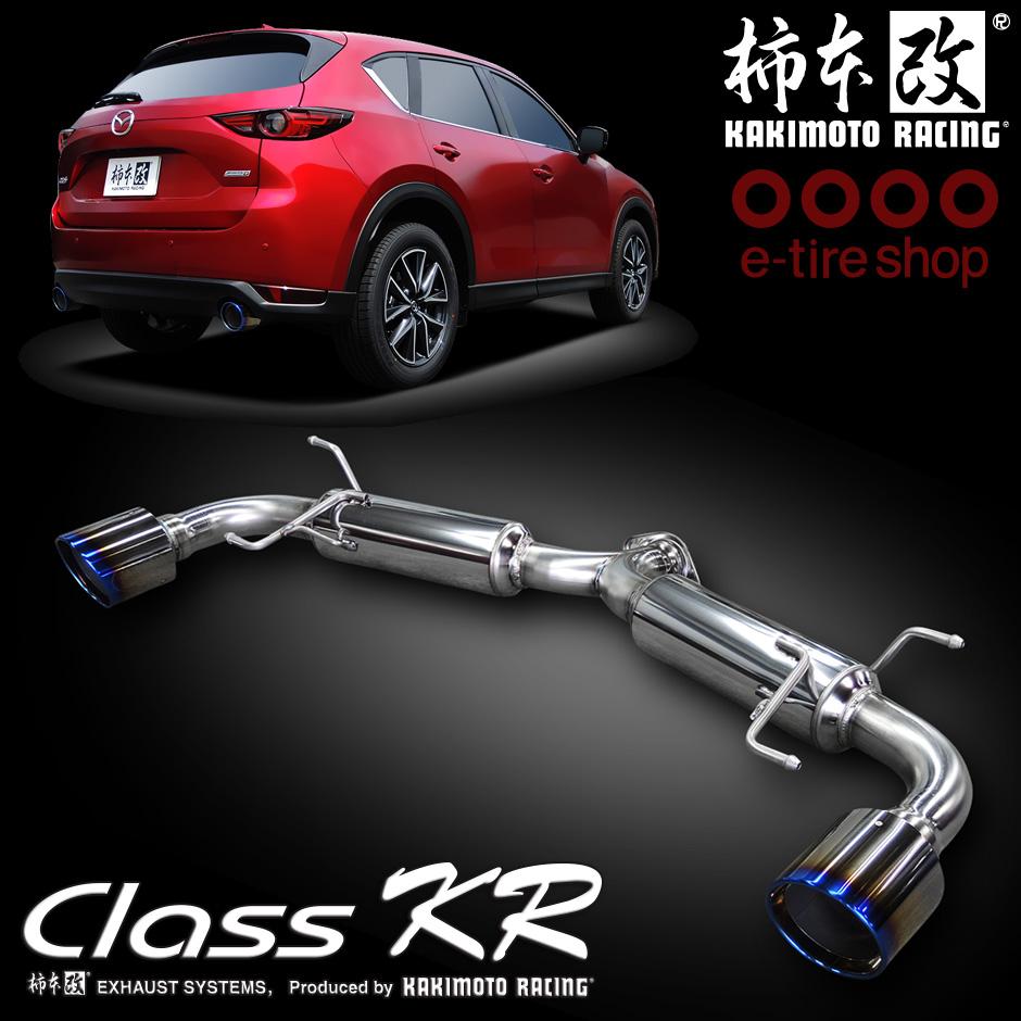 柿本改 マフラー クラスKRCX-5 XD(KF2P/FF)用対応年式:17/2-ディーゼル車専用 Z71337
