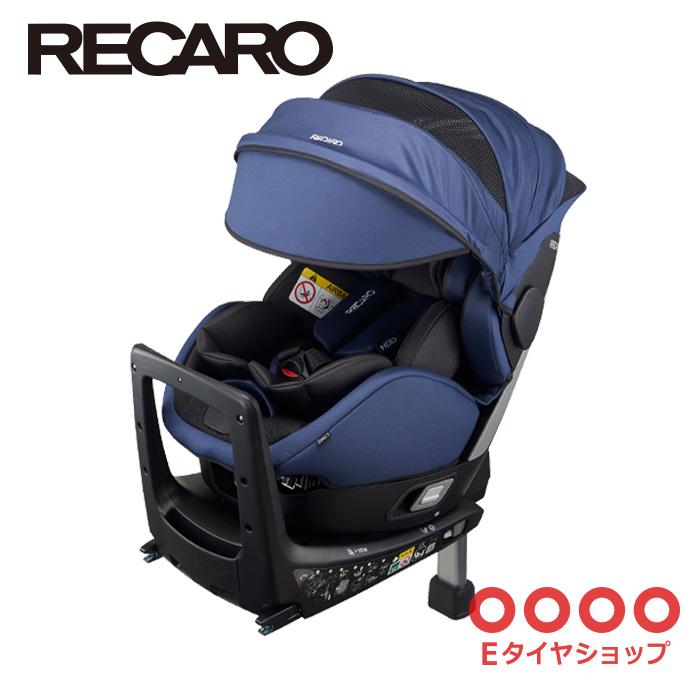 レカロ ゼロワンセレクトR129 カラー:ディープブルー(RK6305.21849.07) 新生児~4歳くらい [Zero.1 Select R129/ゼロワンセレクト/チャイルドシート/ベビーシート]