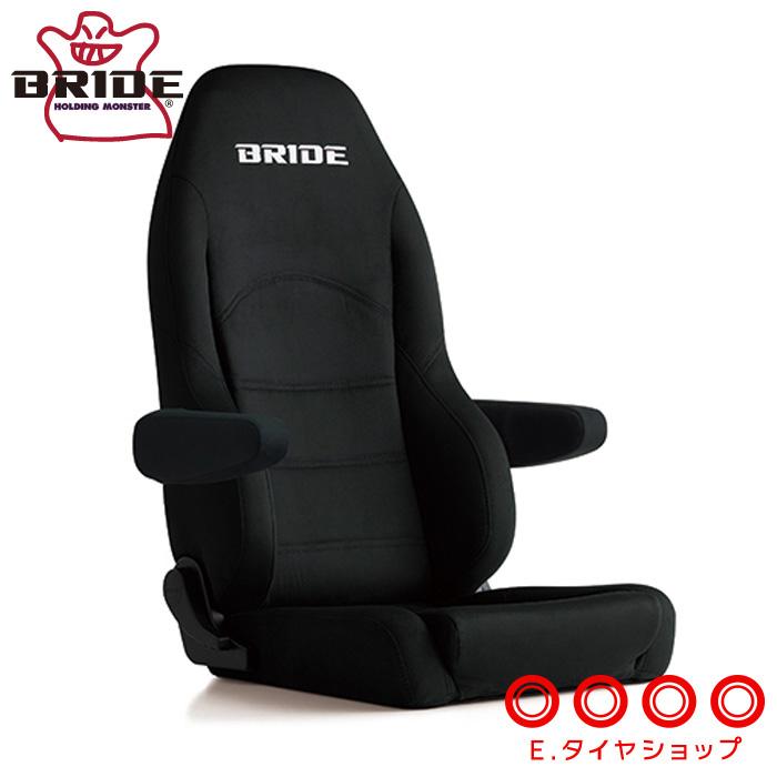 BRIDE ブリッド DIGO3 LIGHT CRUZ ブラックBE シートヒーター無し D44ATS リクライニングシート アームレスト別売 ディーゴ3ライツクルーズ