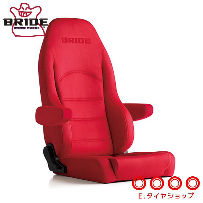 BRIDE ブリッド DIGO3 LIGHT CRUZ レッドBE シートヒーター無し D44BBN リクライニングシート アームレスト別売 ディーゴ3ライツクルーズ