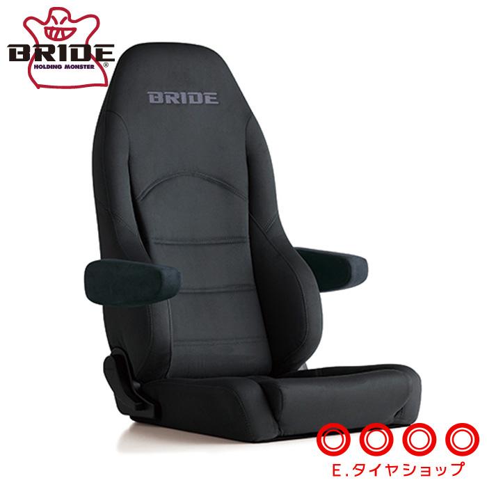 BRIDE ブリッド DIGO3 LIGHT CRUZ チャコールグレーBE シートヒーター無し D44KKN リクライニングシート アームレスト別売 ディーゴ3ライツクルーズ