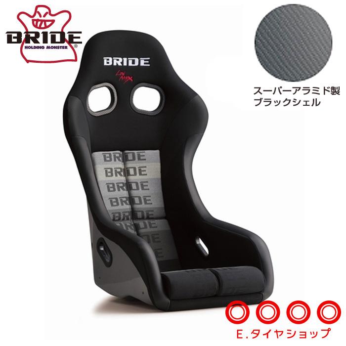 BRIDE ブリッド ZETAIV ジータ4 グラデーションロゴ スーパーアラミド製ブラックシェル HA1GZR フルバケットシート