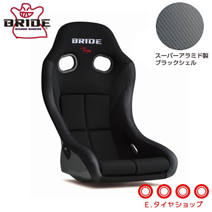 BRIDE ブリッド ZIEG IV WIDE  ブラック スーパーアラミド製ブラックシェル HC1AZR フルバケットシート ジーグ4 ワイド