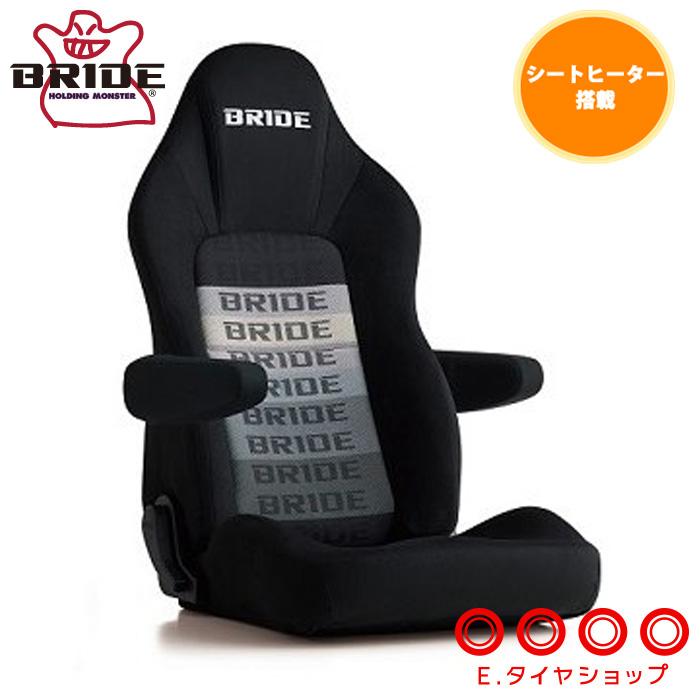 BRIDE ブリッド STREAMS CRUZ ストリームスクルーズ グラデーションロゴBE シートヒーター搭載 I35AGN リクライニングシート アームレスト別売