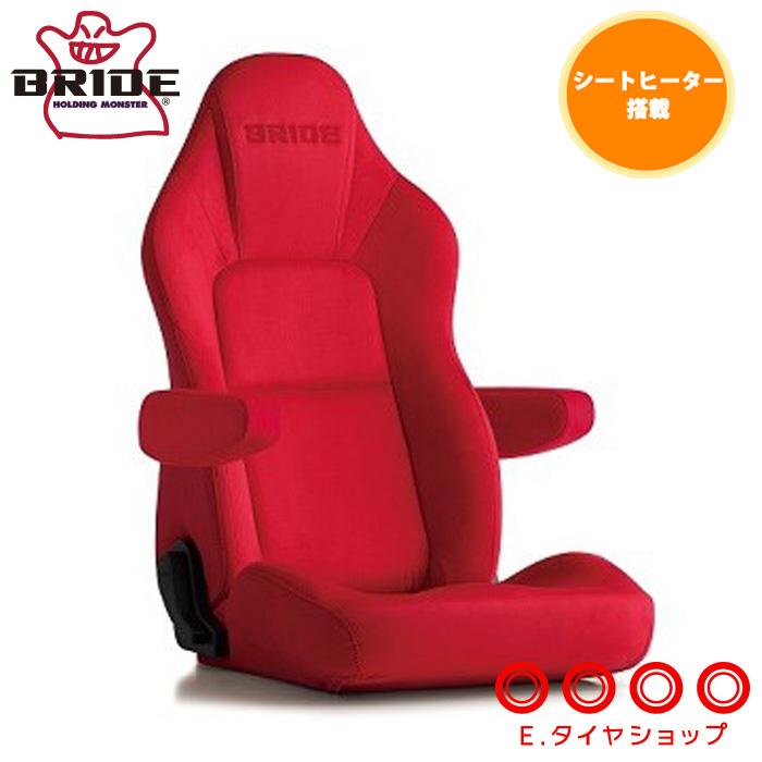 BRIDE ブリッド STREAMS CRUZ ストリームスクルーズ レッドBE シートヒーター搭載 I35BBN リクライニングシート アームレスト別売