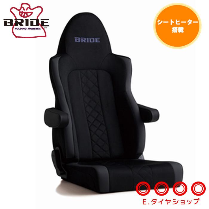 BRIDE ブリッド ZAOU トラック専用 スウェード調ブラック シートヒーター搭載モデル L24AAN リクライニングシート ザオウ