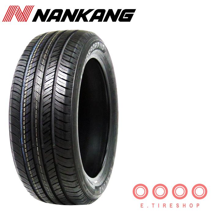 225/70R15 100H N-605 単品 1本 15インチ サマータイヤ 夏タイヤ ナンカン NANKANG